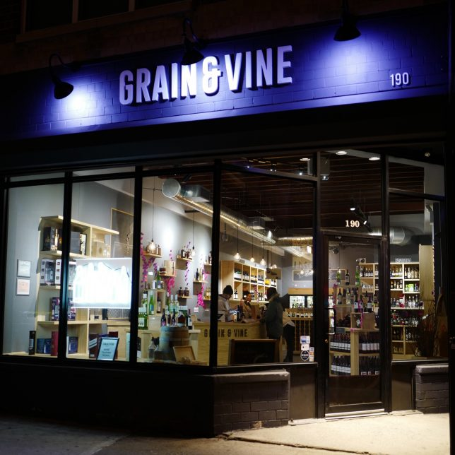 grainandvinemain